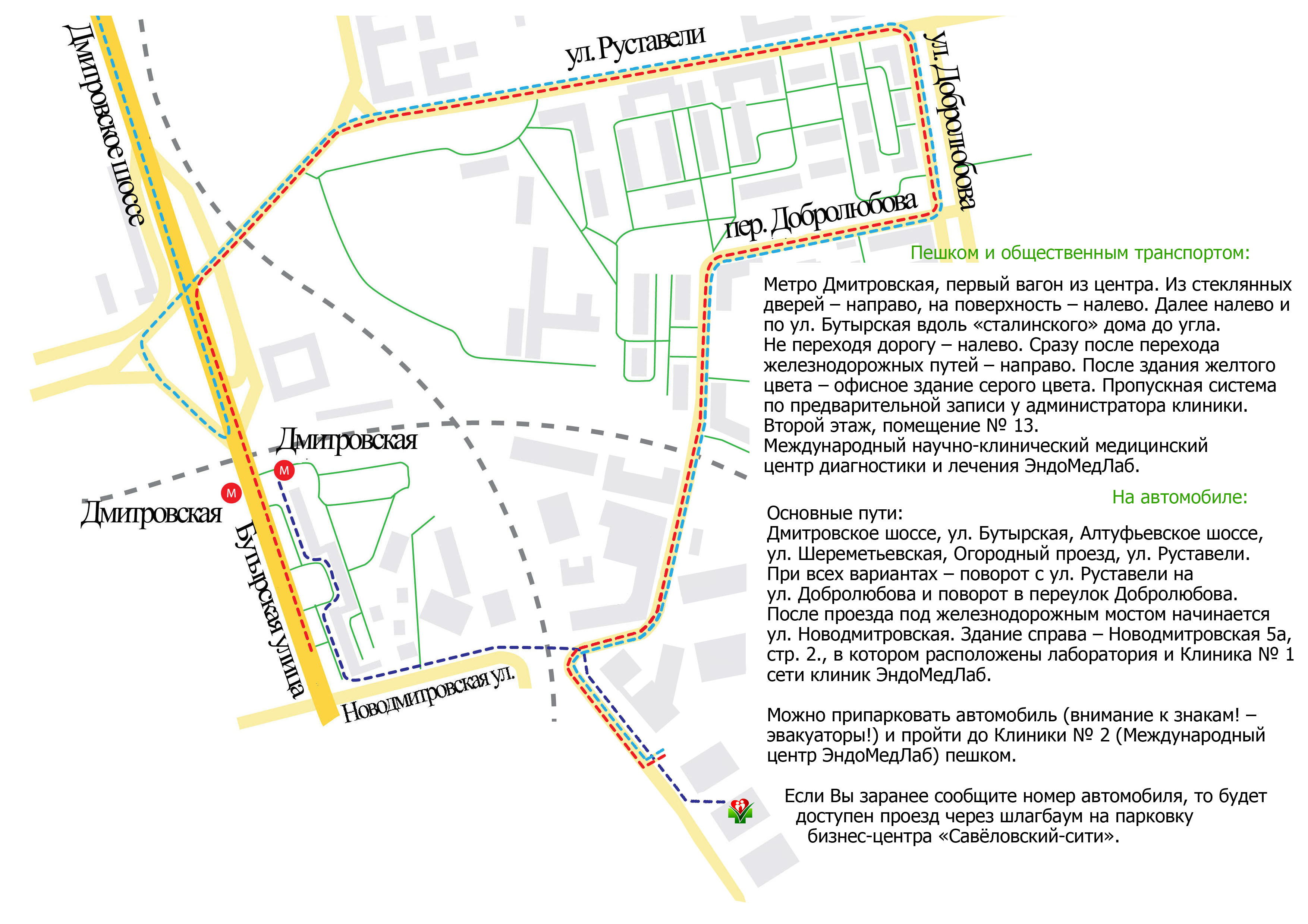 Адрес и схема проезда больница 50